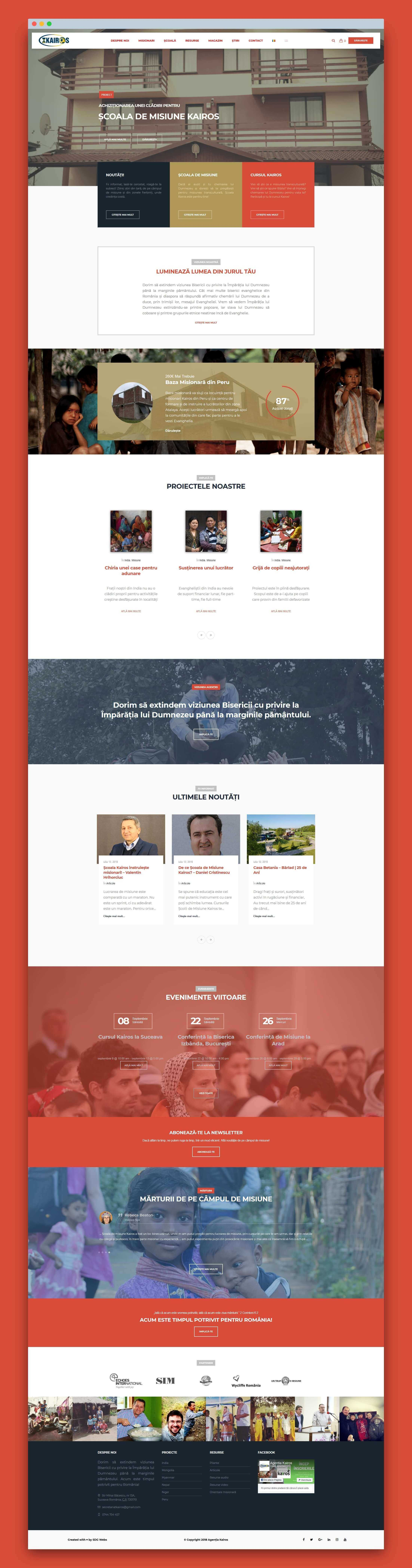 Project HomePage
